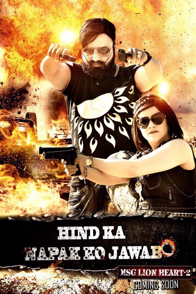 #Exclusive GRAND Trailer launch of #HindKaNapakKoJawab on 25th in Sirsa amidst 2.5cr followers @Gurmeetramrahim ji! @insan_honey @ITwingDSS<br>http://pic.twitter.com/9APGasSiF7