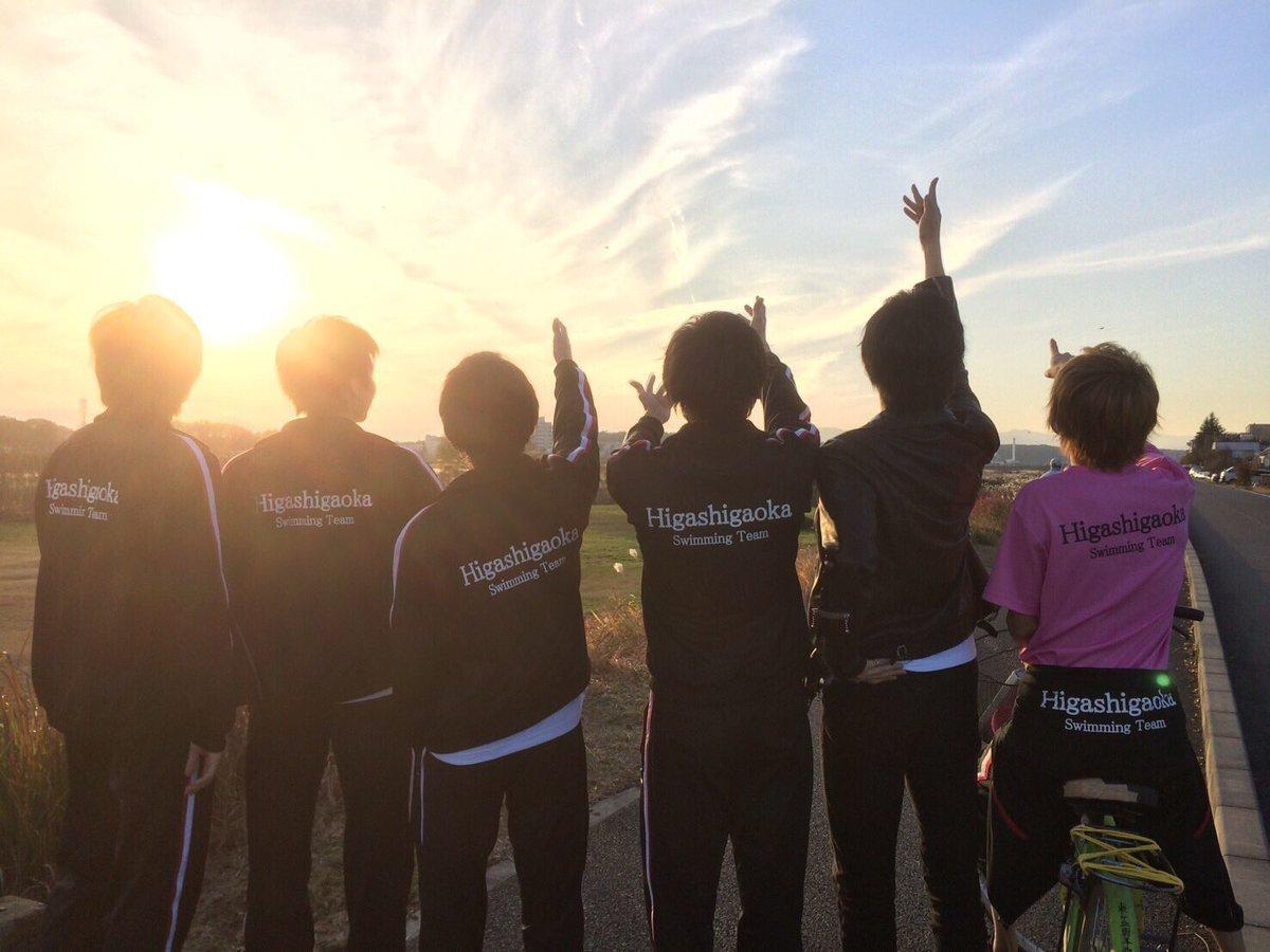 まもなく!! 24時55分より日本テレビ他にて ドラマ「男水!」スタートです!! 競泳男子の青春の物…