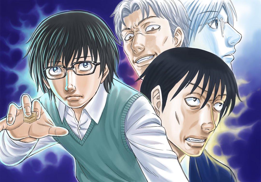 「3月のライオン」第14話をご覧いただいたみなさまありがとうございました!14話のエンドカードイラストは森恒二先生に寄稿いただきました!3lion-anime.com/special/#3月のライオン #3lion_anime pic.twitter.com/McTnUE9Cik