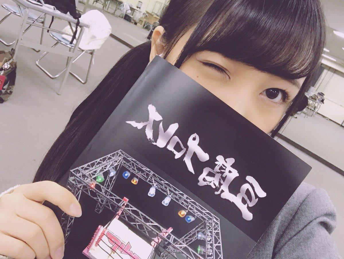 ○0:35〜「豆腐プロレス」 ついに初回放送!!!わくわく  そして放送と同時に、SHOWROOMで…