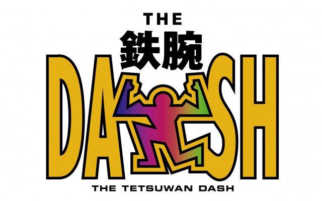 TOKIO・山口達也『鉄腕!DASH!!』で絶滅危惧種をまた発見! ⇒ https://t.co/AoUhl1XNEX  TOKIOはいった...