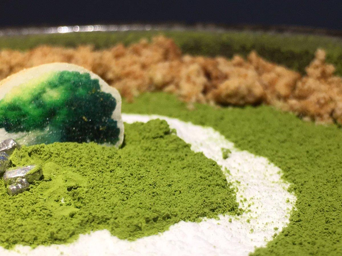 抹茶パフェ この食えるジオラマ感が模型趣味にもグッとくるのよ 甘過ぎず美味い