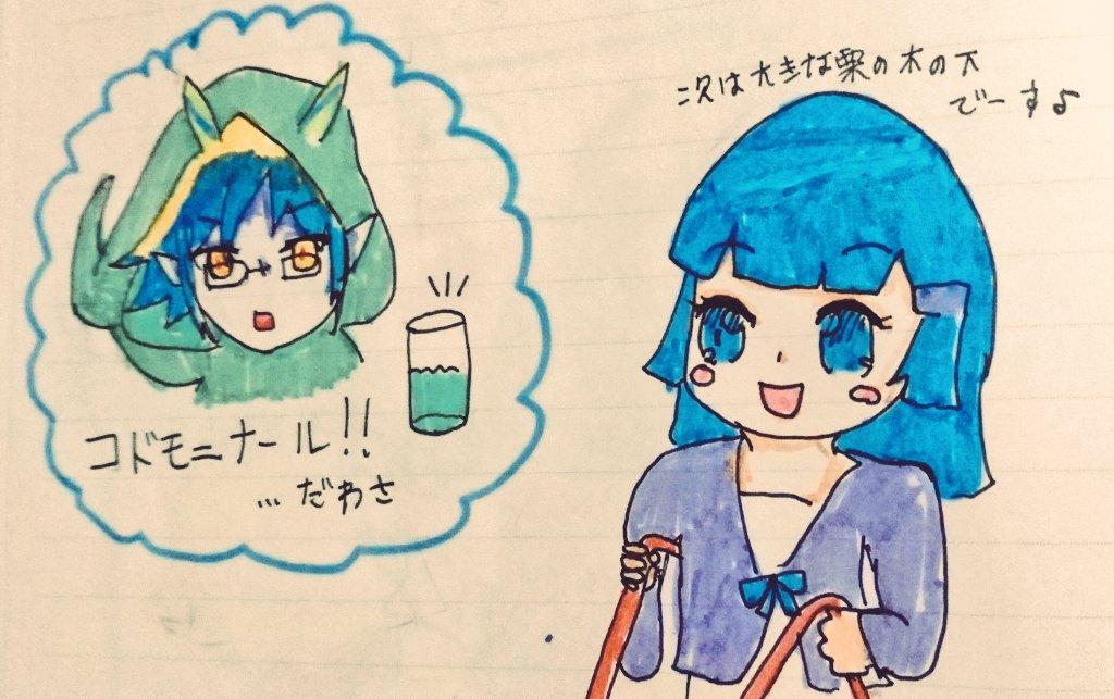 Ricin@運動不足GUMI廃 (@Ri_ci_n)さんのイラスト