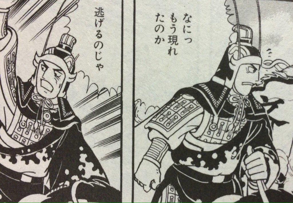 """金印 on Twitter: """"王莽のご先祖..."""