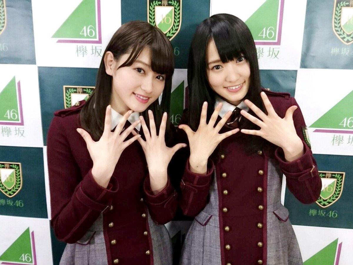 SHOWROOM「欅坂46キャプテン・副キャプテン就任式」ご視聴ありがとうございました、なんと10万…