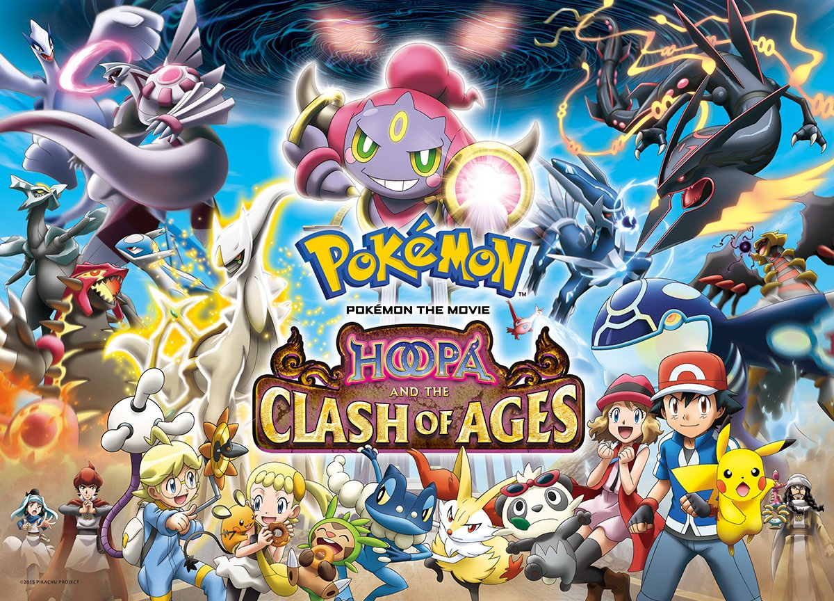 Slowpoke On Twitter Grab The Popcorn Pokemon The Movie Hoopa And The Clash Of Ages Is Playing On Pokemontv Https T Co 4khjdiqekb