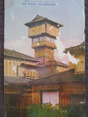 @yasuicoffee 絵葉書の現物がどうも見つからないのですが、サムネイル画像だけ出てきました。こちらの建物でしたら、「深見邸」「小石川」とキャプションにございます。 https://t.co/fd6PDtaM2d