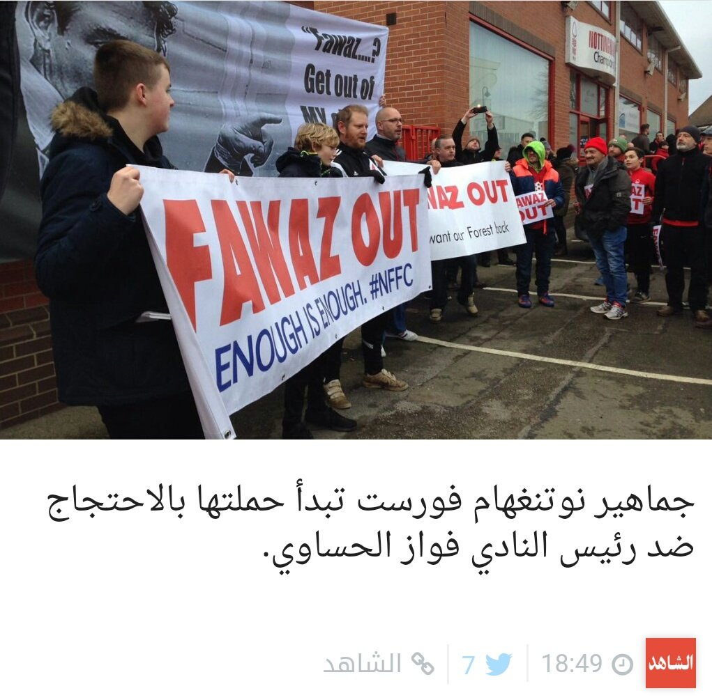 Today's protests have reached the news in Kuwait #nffc https://t.co/u5mLPmjEUh
