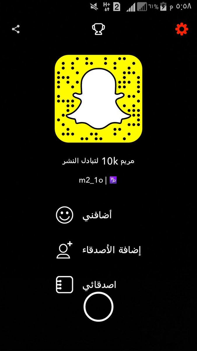 مريم (@ooikihj97) | Twitter