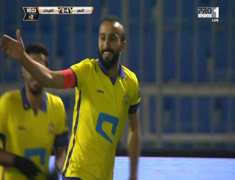 السهلاوي يسجل الهدف الرابع لصالح فريقه النصر لتصبح النتيجة 4-0 #النصر_...