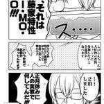 「しゅがはと幼馴染Pと正月の魔物」 pic.twitter.com/9eAN5S63qm