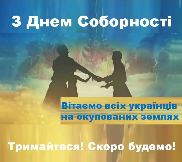 Вече по случаю Дня соборности прошло в центре Киева - Цензор.НЕТ 1654