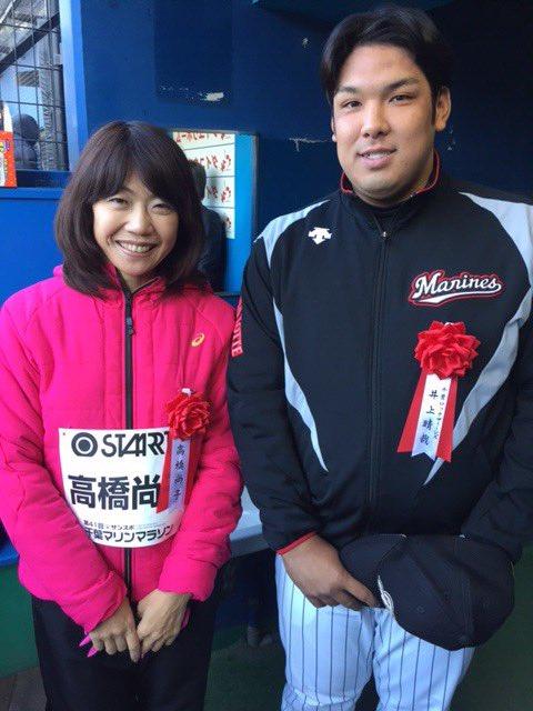 サンスポ千葉マリンマラソンにゲストとして参加をされている高橋尚子さんにお会いしてイッキにテンションア…
