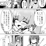 メガネちょびを目撃して感情処理が追いつかなくなったまほの漫画 pic.twitter.com/HJQ…