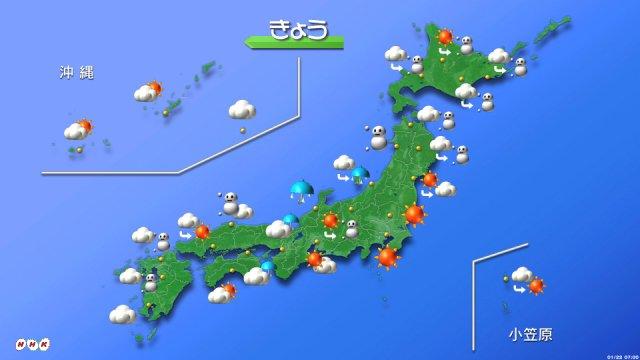 【きょうの天気】 北海道や東北は昼ごろから広く雪で、局地的に降り方が強まったり、ふぶく所もありそうで…