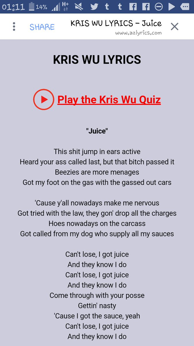 Official Lyrics For Kris Wu Juice3 Ost Kriswu Kriswu 3 Xandercagereturns Juice Kriswujuice Kriswujuicelyrics Officialostpic Twitter Com