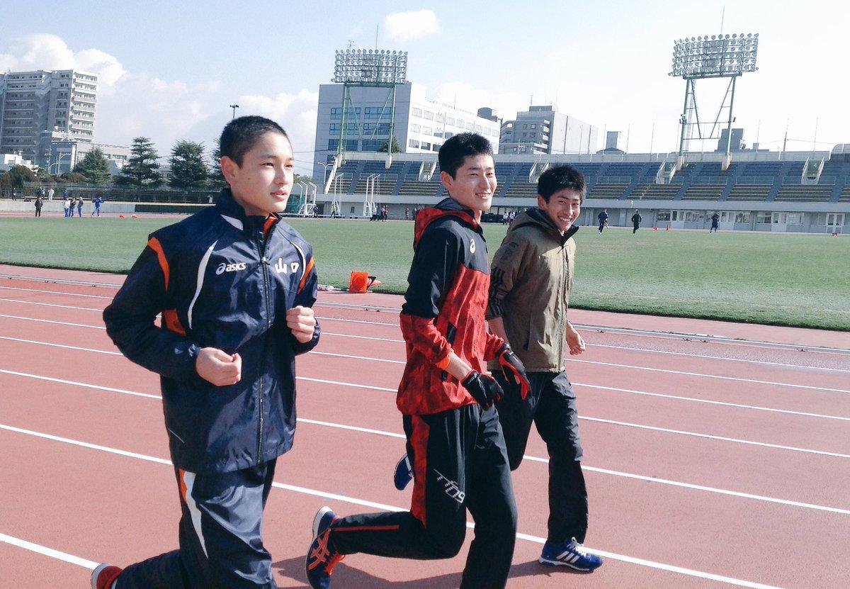 おはようございます!今日は都道府県男子駅伝です。1〜3区は田村三兄弟の襷リレー🏃🏃🏃応援のほどよろし…