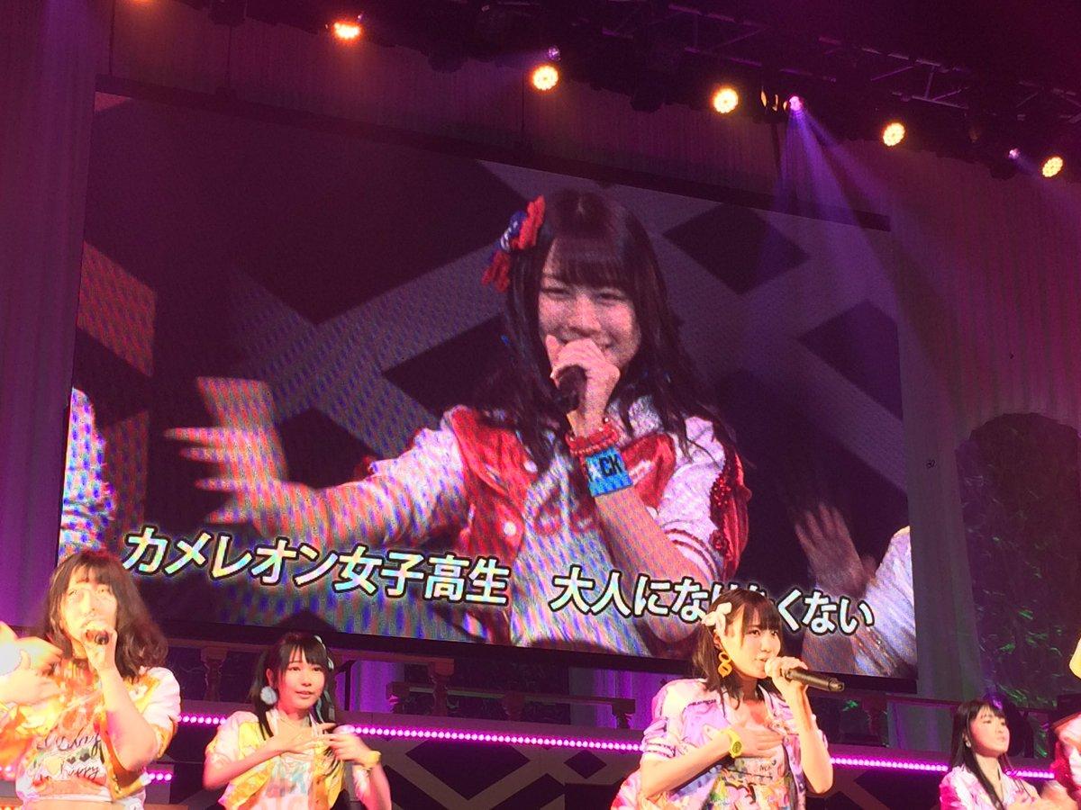 40位「♪カメレオン女子高生」