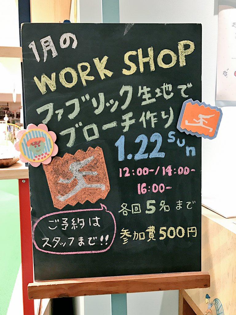 AIUEO NU茶屋町プラス店