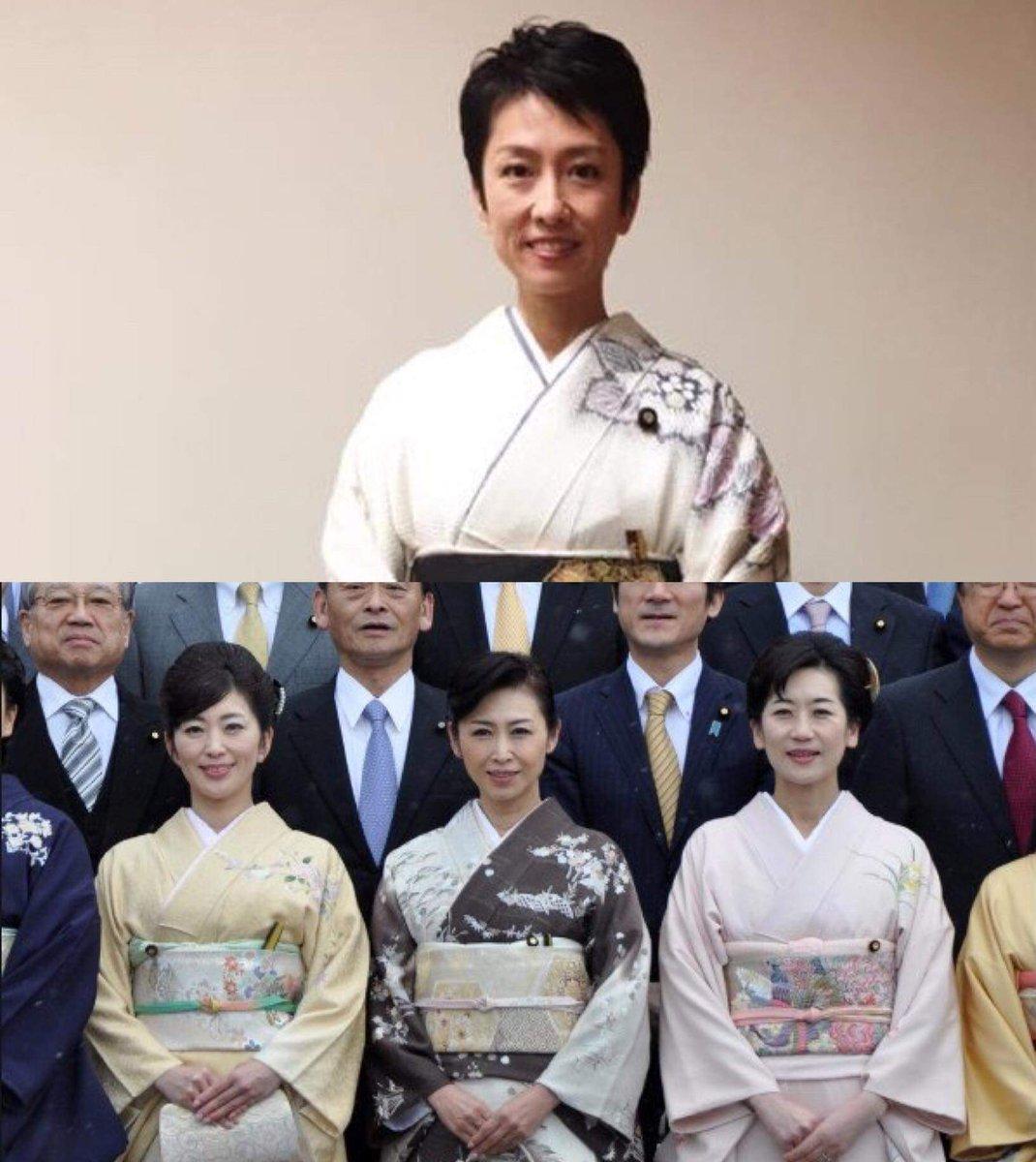 議員バッジは帯揚げに、が基本のはず。 日本の伝統に愛情の欠片もないから着物に穴を開けれるんですよ。