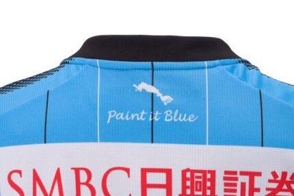 【#2017川崎新体制】川崎フロンターレ2017シーズンユニフォームは「Paint it Blue」…