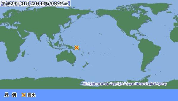 【2017/1/22-13:58 気象庁発表】日本時間の先ほど午後1時30分ころ、南太平洋のソロモン…