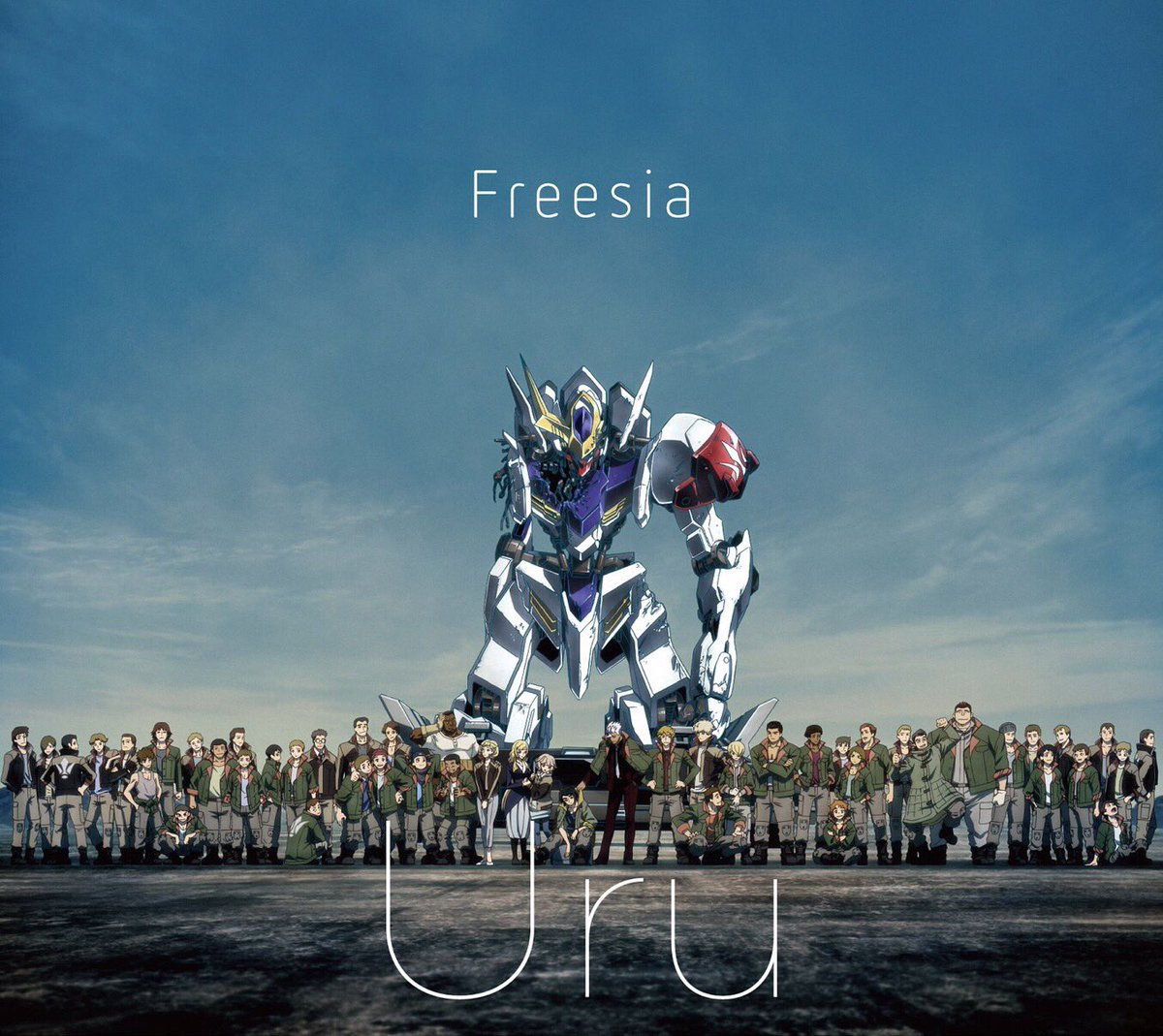 Uruさんが歌う、EDテーマ「フリージア」のアニメ盤ジャケットが公開となりました。2/15(水)リリ…