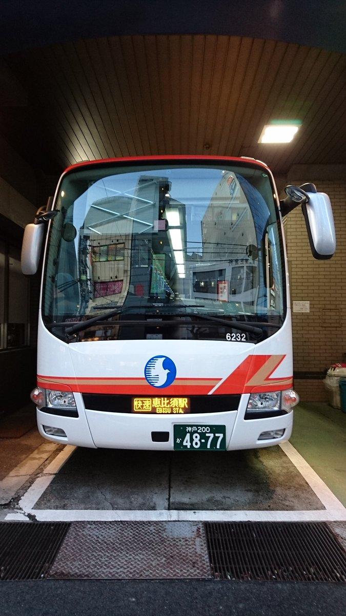 トラック バス ふそう 三菱