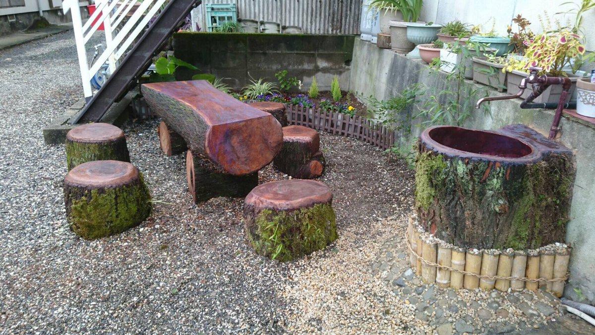 親父が実家の庭の木を切り倒して 洒落た椅子とテーブル プラス水道のシンク部分を作ってた  あぁクソっ…