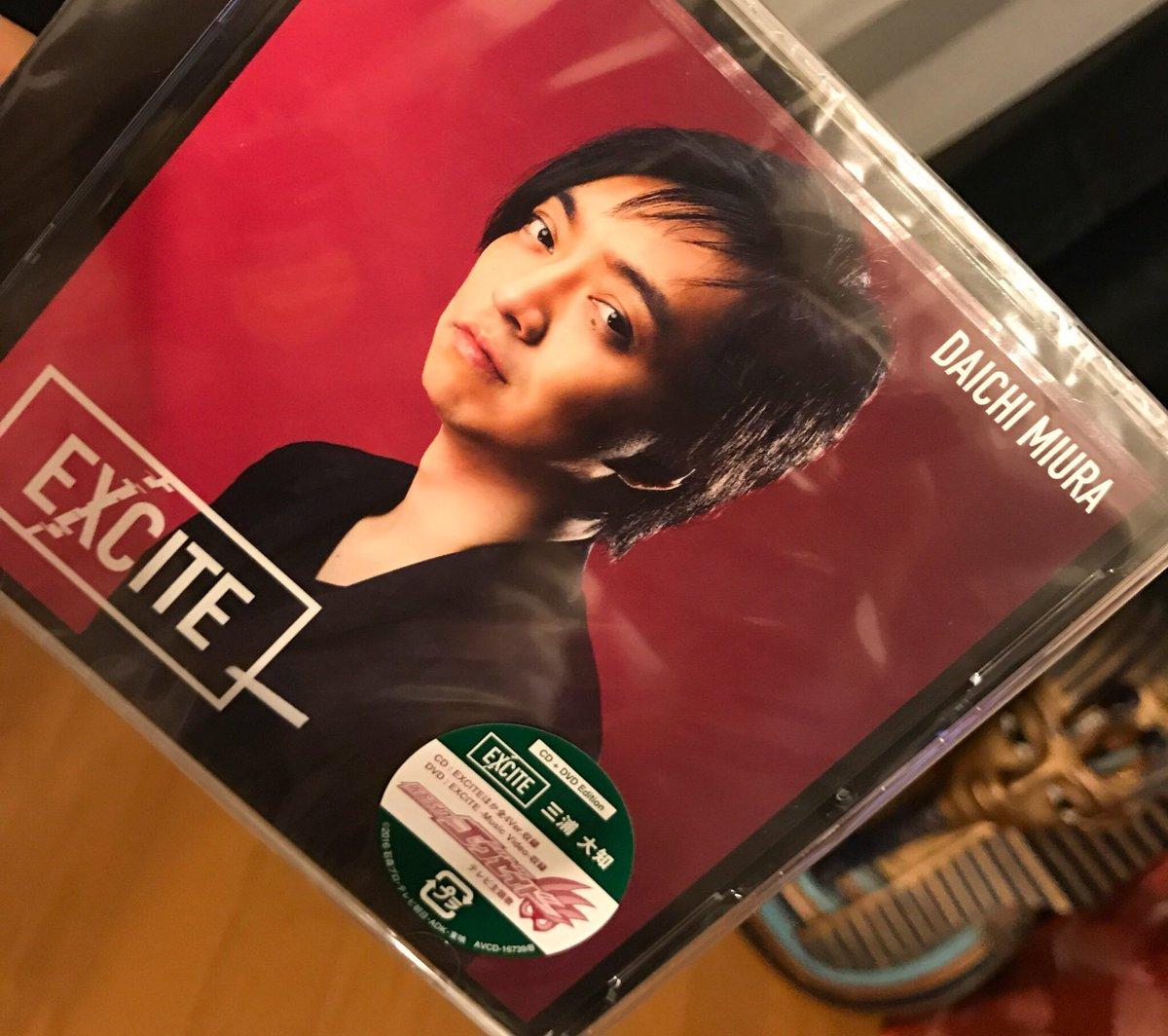 ただいま関ジャムに出演中 #三浦大知 くんの今月18日に発売した「EXCITE」だよ♪ 彼は本物! #関ジャム https://t.co/m...