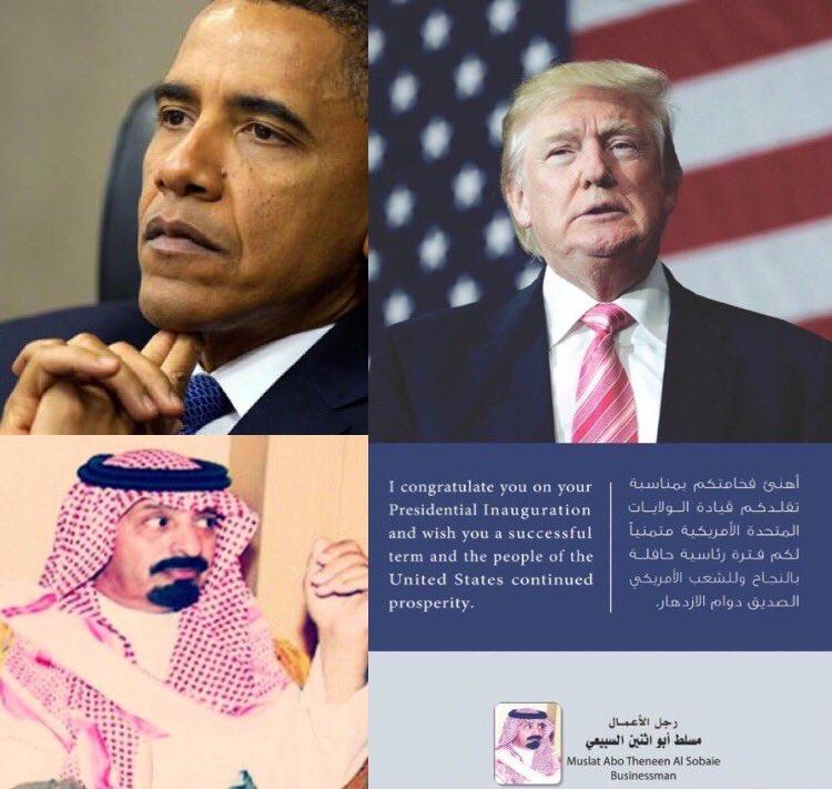 أوباما 'يتشرّه' :  ما هقيتها منك يا مسلط 😅   #مسلط_يهنئ_ترامب https://...
