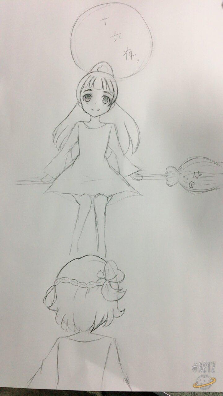 みずきち (@mizuki_precure)さんのイラスト