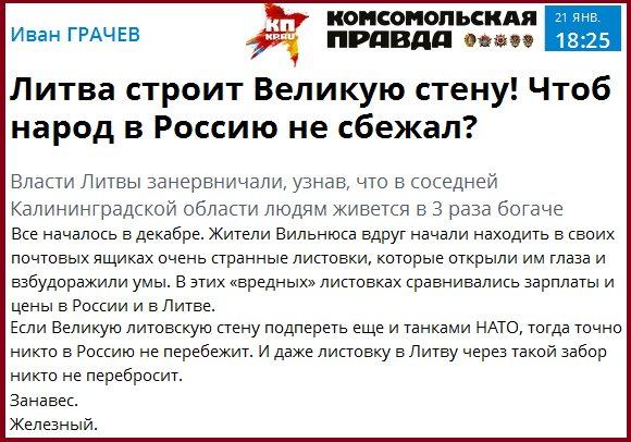 Минобороны РФ попыталось выдать за ошибку заказ на 20 тысяч медалей за Сирию, чтобы скрыть масштаб войны, - журналист - Цензор.НЕТ 7536
