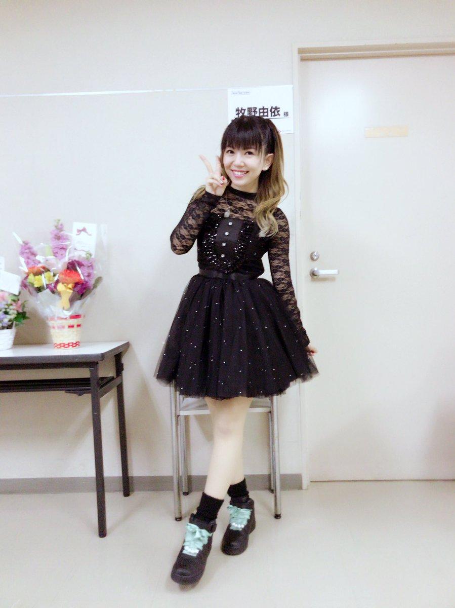 「YUI MAKINO LIVEーThanx Beginning♪ー」 ありがとうございました!! …