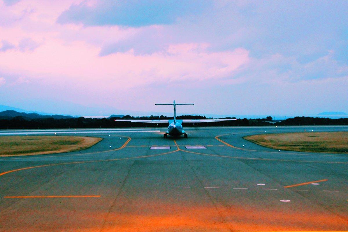 会社 航空
