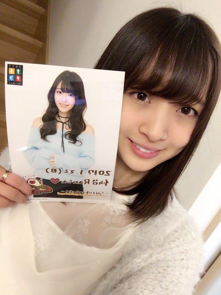 ブログ更新しました。【°C-uteさん♡♡】ameblo.jp/sg-kome/entry-…  実…
