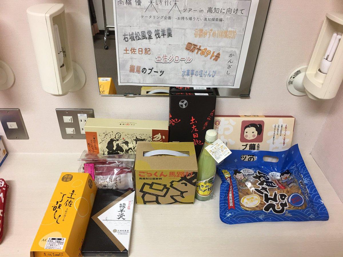 こんばんは。 今夜は高知県立県民文化ホールで唄わせていただきました。 温かい輪の中で、温かさに包まれ…