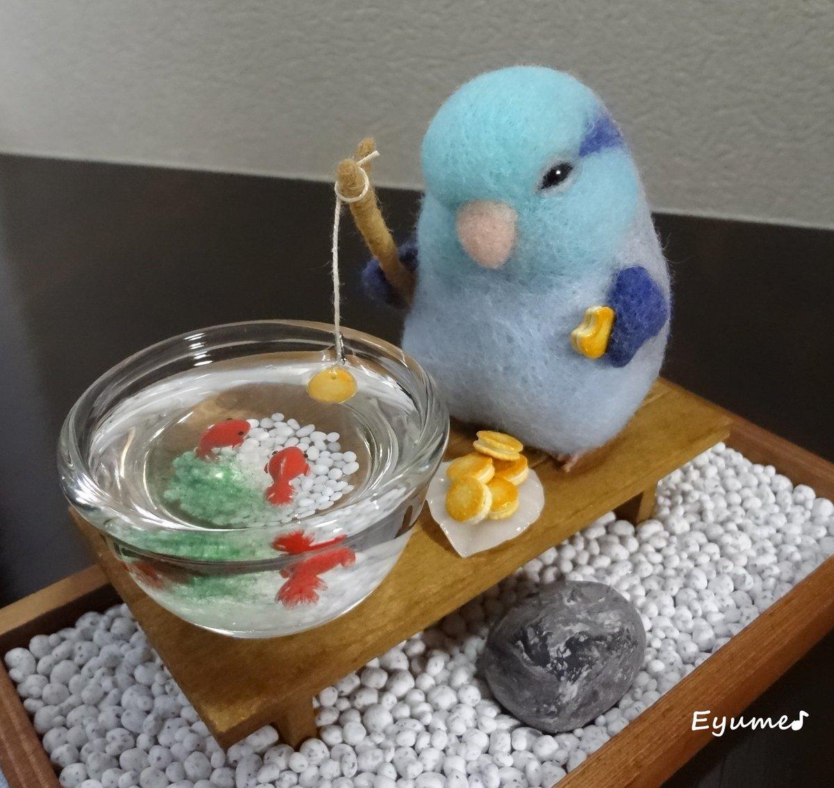 クッキーのおすそ分け♥ 決して、釣り・・・をしているわけではありません(^^; この子は優しいマメル…