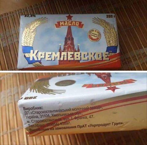 За время агрессии РФ на Донбассе погибло 68 детей, 186 - ранены, - Ирина Геращенко - Цензор.НЕТ 4297