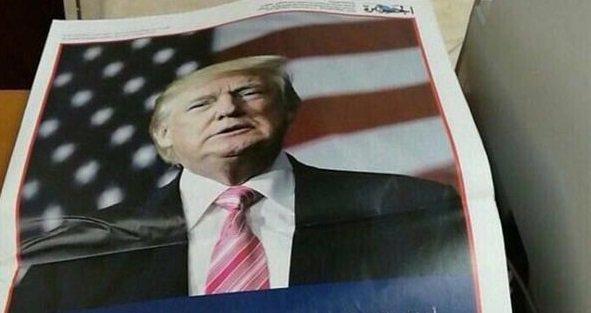إعلان لمواطن بصحيفة رسمية يهنئ فيه #ترامب بالرئاسة يثير موجة من التعلي...