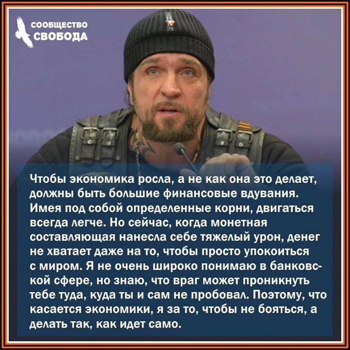 """На белорусской границе задержан россиянин, который шел в Украину """"продавать яблоки"""" - Цензор.НЕТ 1998"""