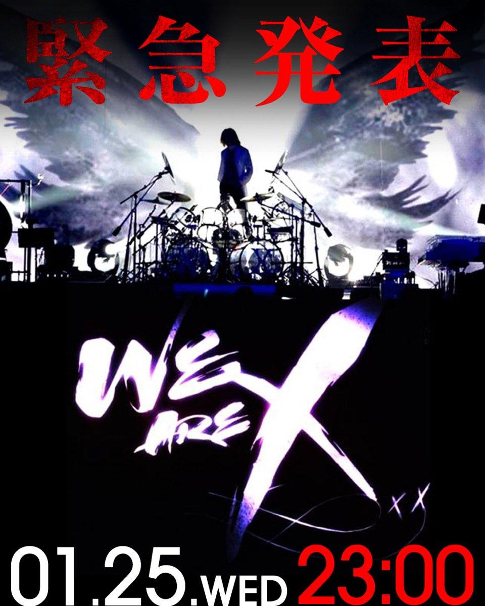 """フライング.. """"Yes..1月25日(水)23時 @YoshikiChannel にて重大発表決定…"""