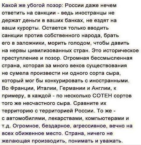 Говорить о наших ответных действиях преждевременно, - Путин про готовящееся усиление санкций США - Цензор.НЕТ 8594