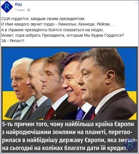 Проект пенсионной реформы будет представлен на общественное обсуждение через 1-2 месяца, - вице-премьер Розенко - Цензор.НЕТ 2120