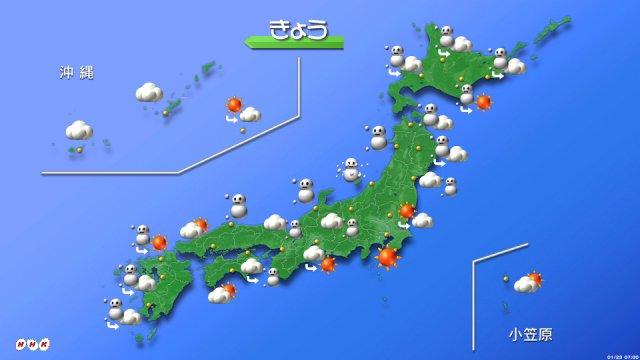 【きょうの天気】 北海道の太平洋側は昼ごろまで大雪に警戒が必要です。北海道や東北の日本海側、北陸から…