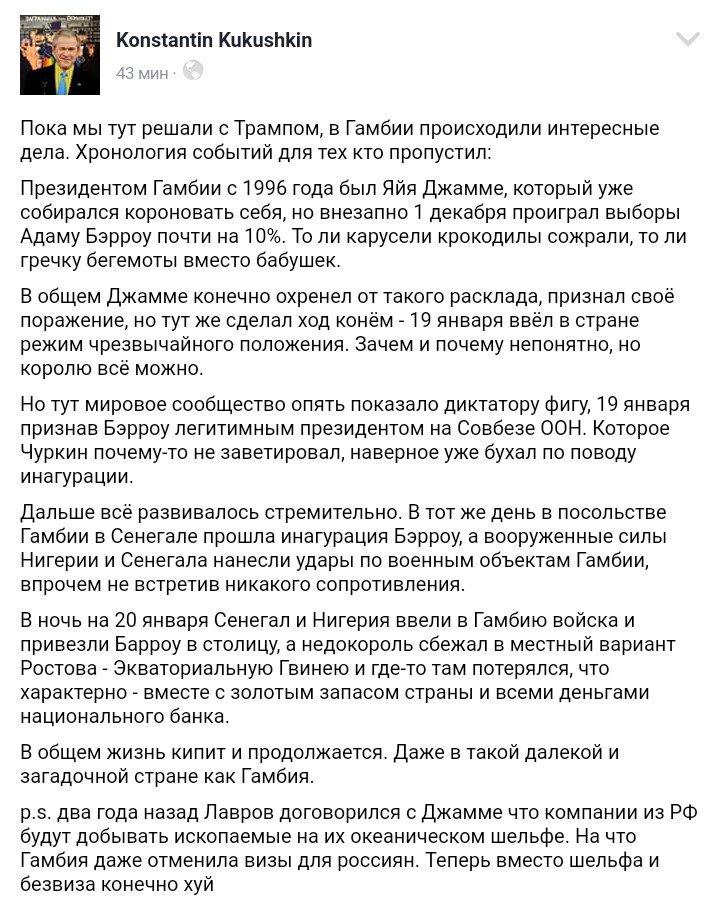 Украина больше всего страдает от новейших методов войны, применяемых РФ, - Стець - Цензор.НЕТ 3021