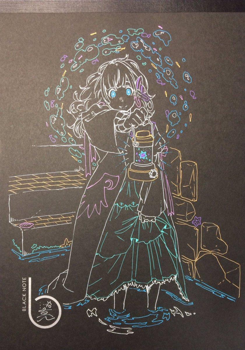 紙が真っ黒なメモパッドをゲットしたので、恒例の表紙にお絵描きしました。