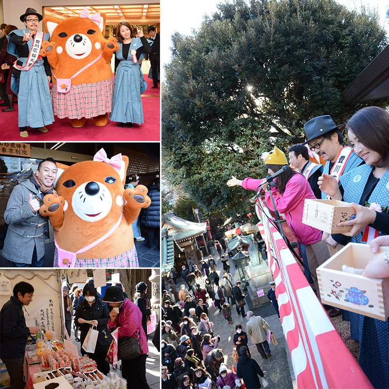 2月3日(金曜)、東京都赤坂にある豊川稲荷東京別院で節分会が開催されました。今回は、とよかわ広報大使…