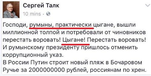 Евросоюз выражает поддержку имплементации Минских договоренностей и реформам в Украине, - Могерини - Цензор.НЕТ 9092