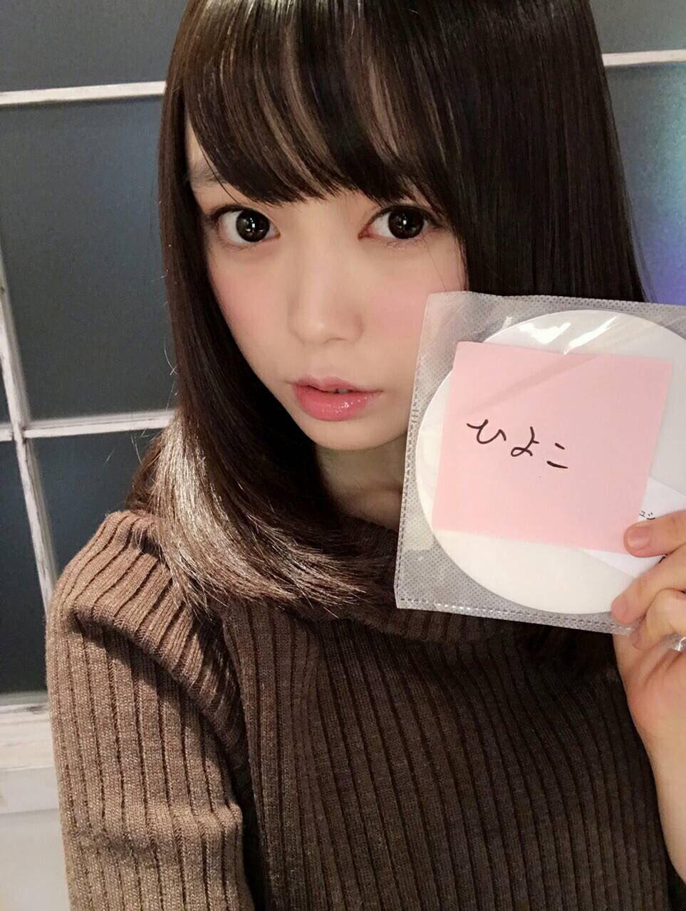 """AKB48 樋渡 結依 on Twitter: """"みなさん!今日もお疲れ様でした😄 もう家かな? 私は今 ..."""